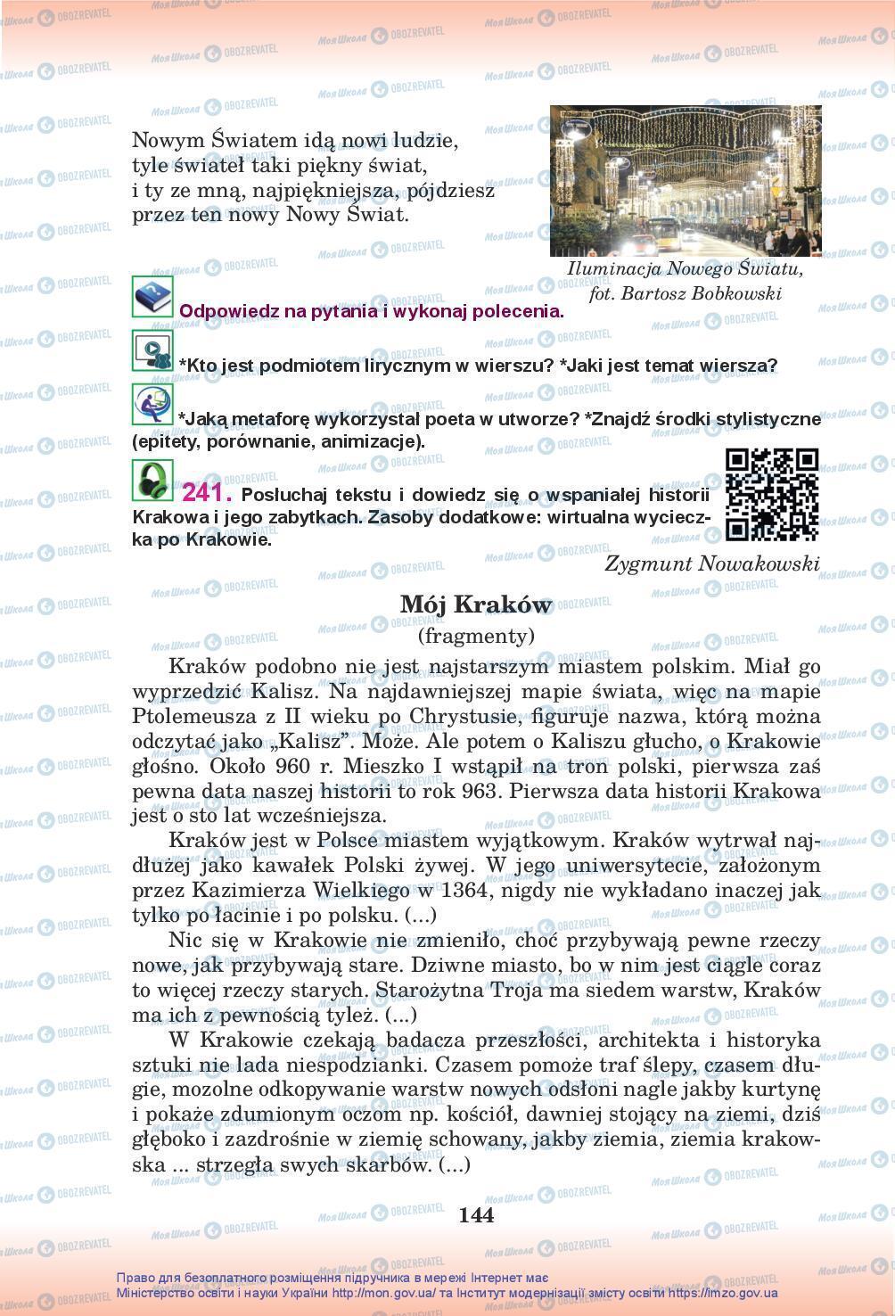 Учебники Польский язык 10 класс страница 144