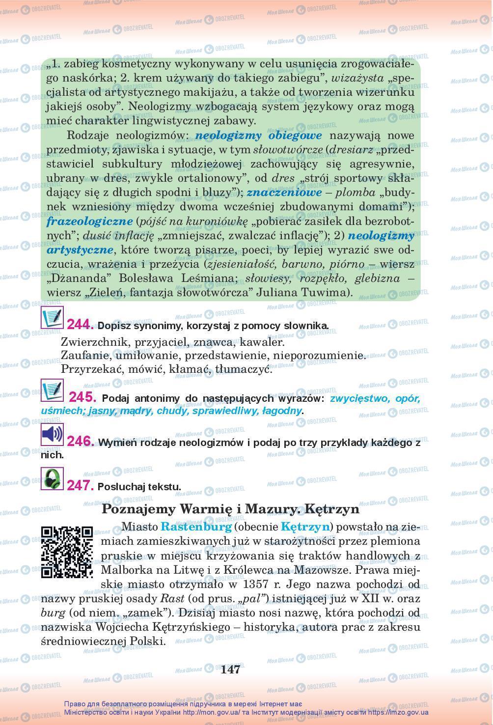 Учебники Польский язык 10 класс страница 147