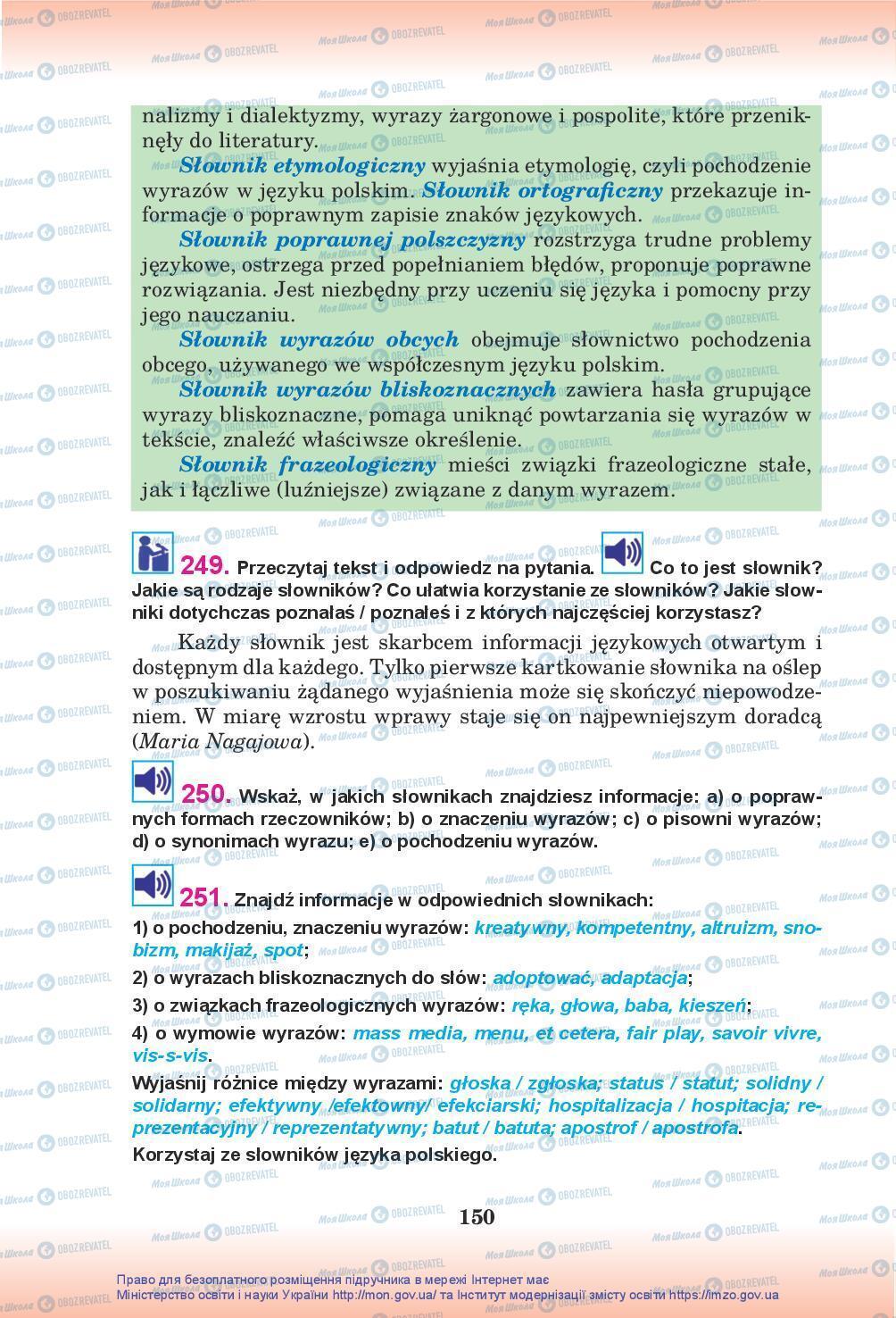 Учебники Польский язык 10 класс страница 150