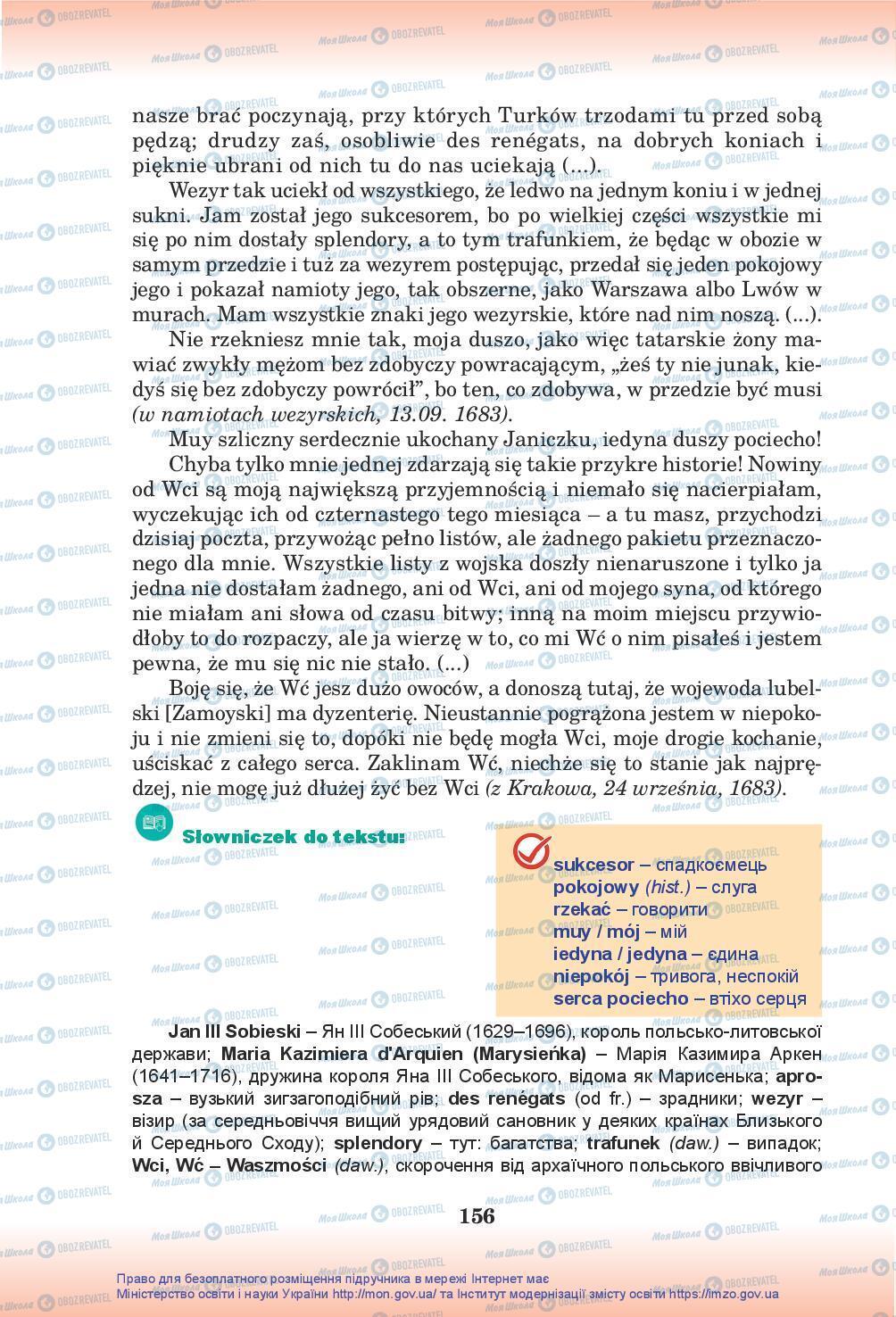 Учебники Польский язык 10 класс страница 156