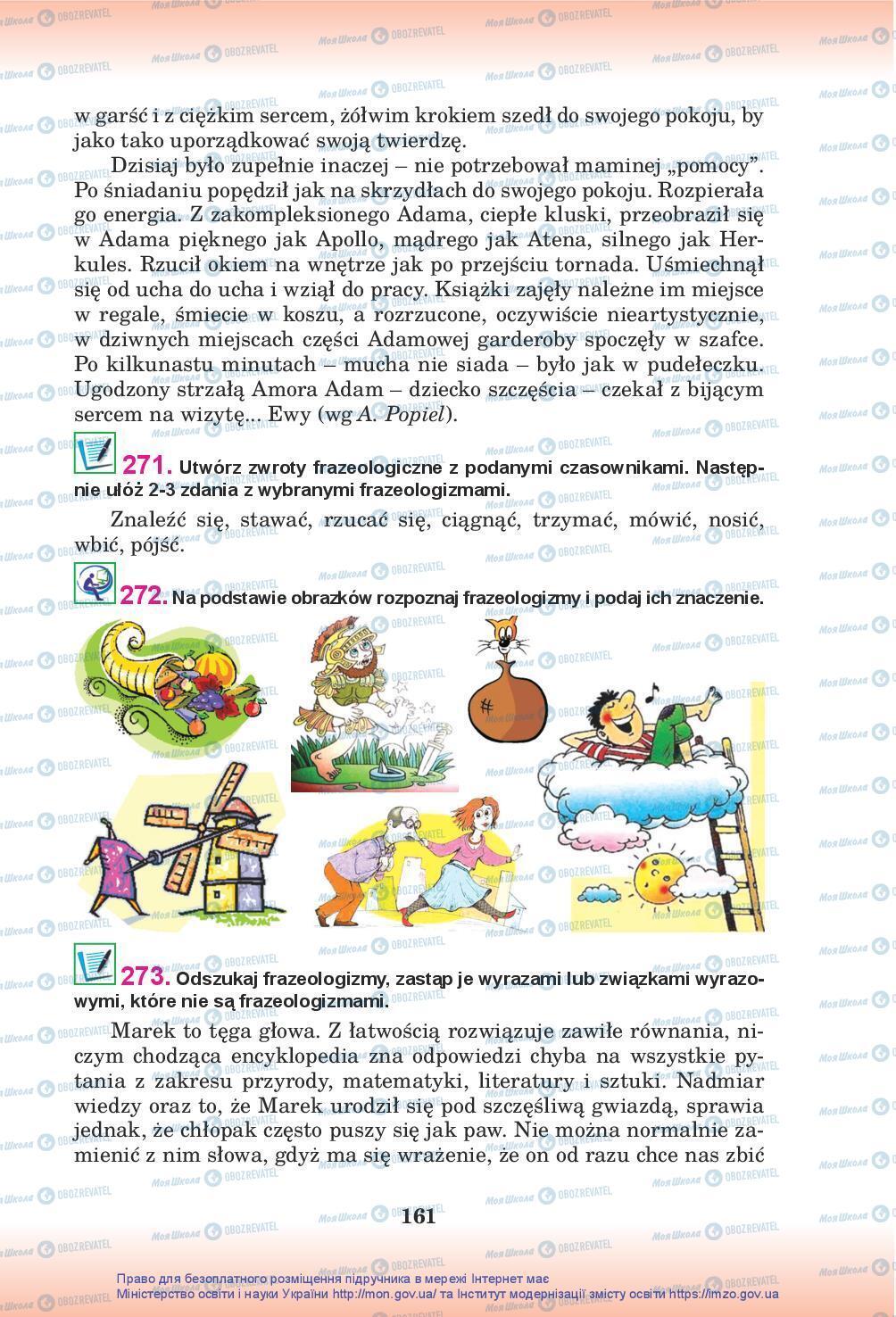 Учебники Польский язык 10 класс страница 161