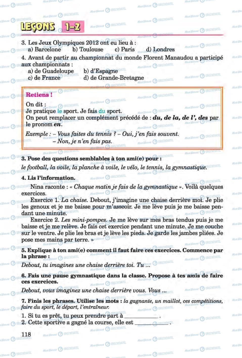 Підручники Французька мова 6 клас сторінка 118