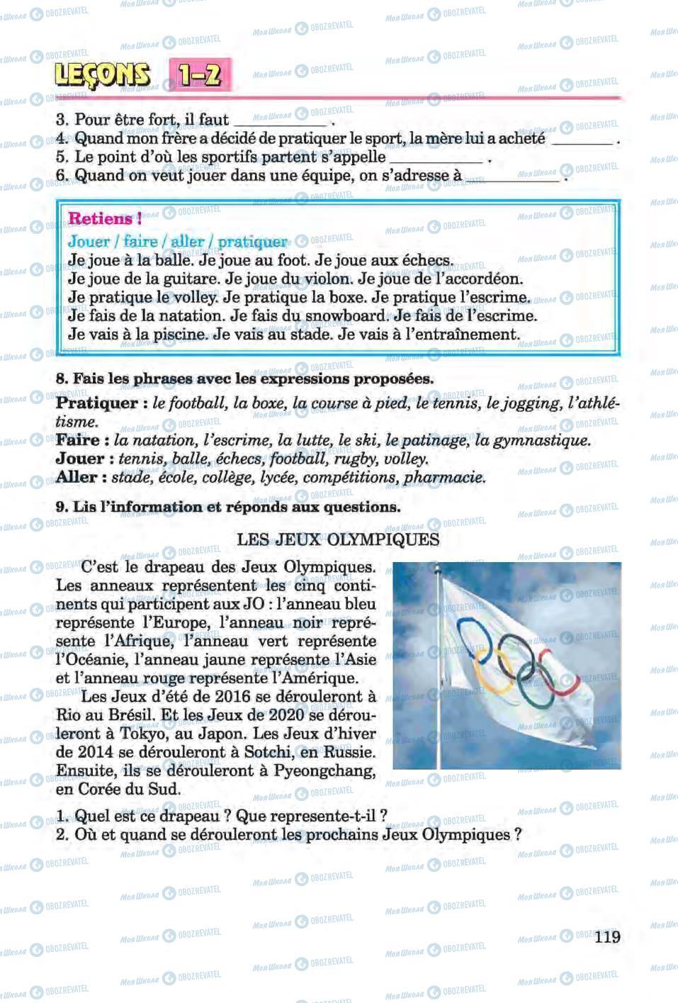 Учебники Французский язык 6 класс страница 119