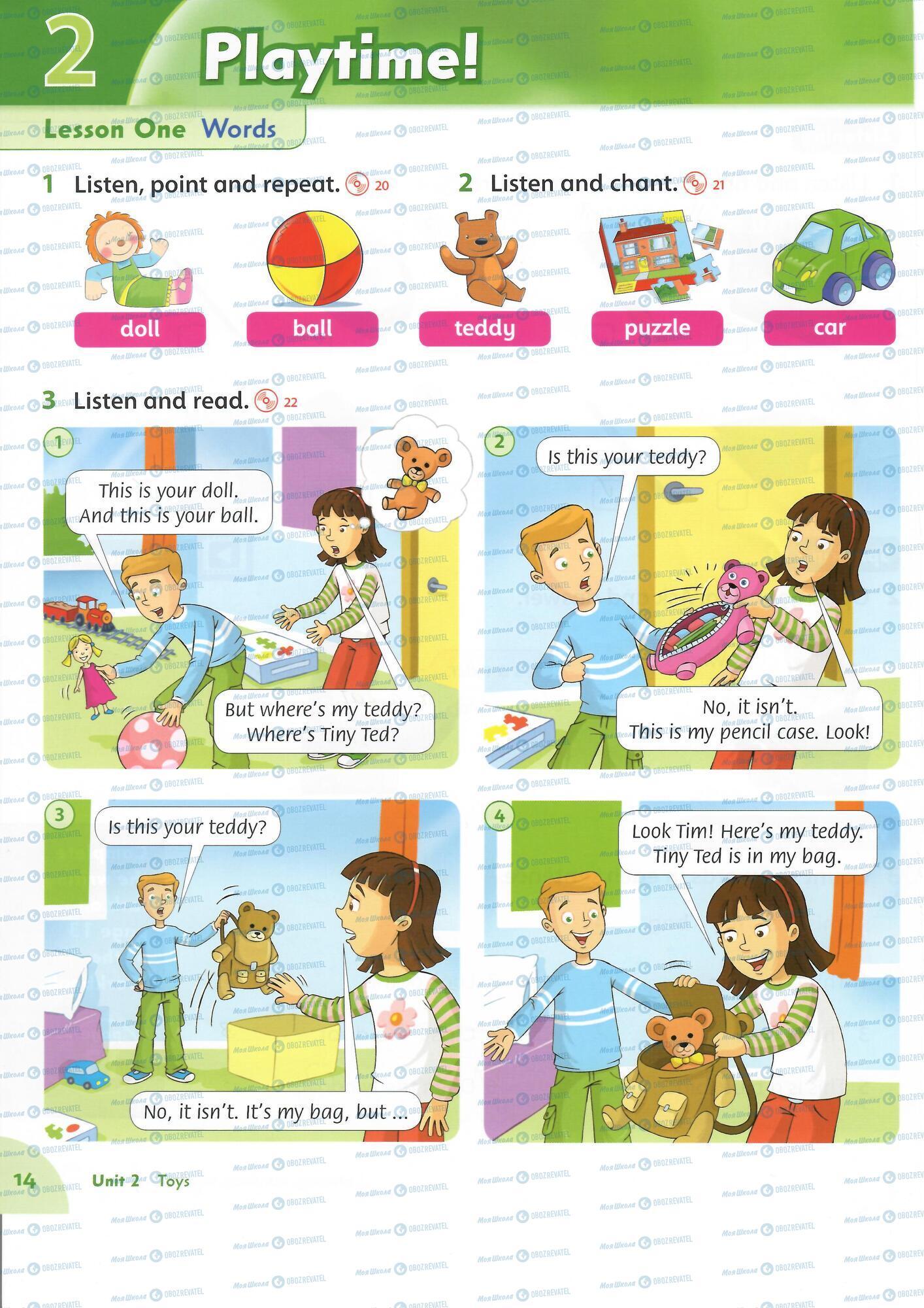 ГДЗ Англійська мова 1 клас сторінка 14