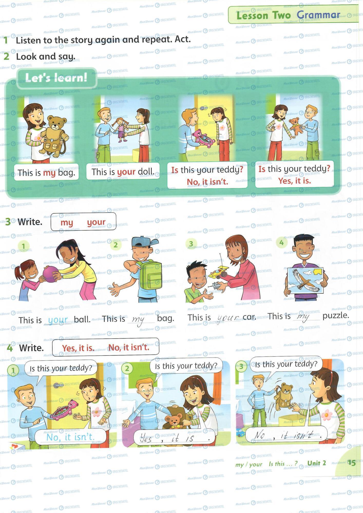 ГДЗ Англійська мова 1 клас сторінка 15