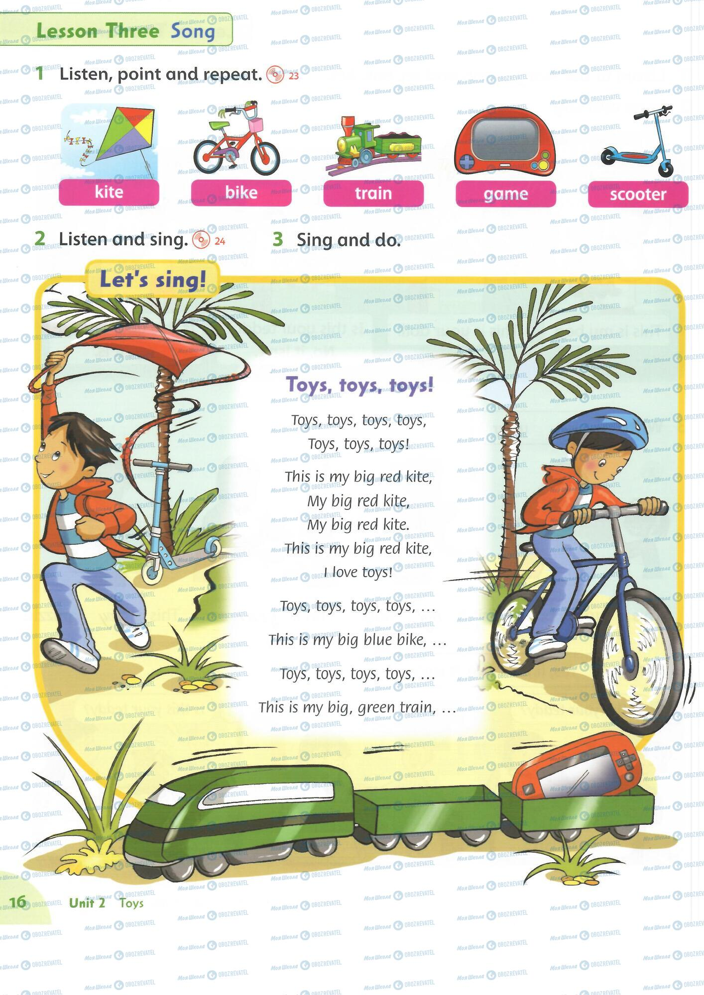 ГДЗ Английский язык 1 класс страница 16