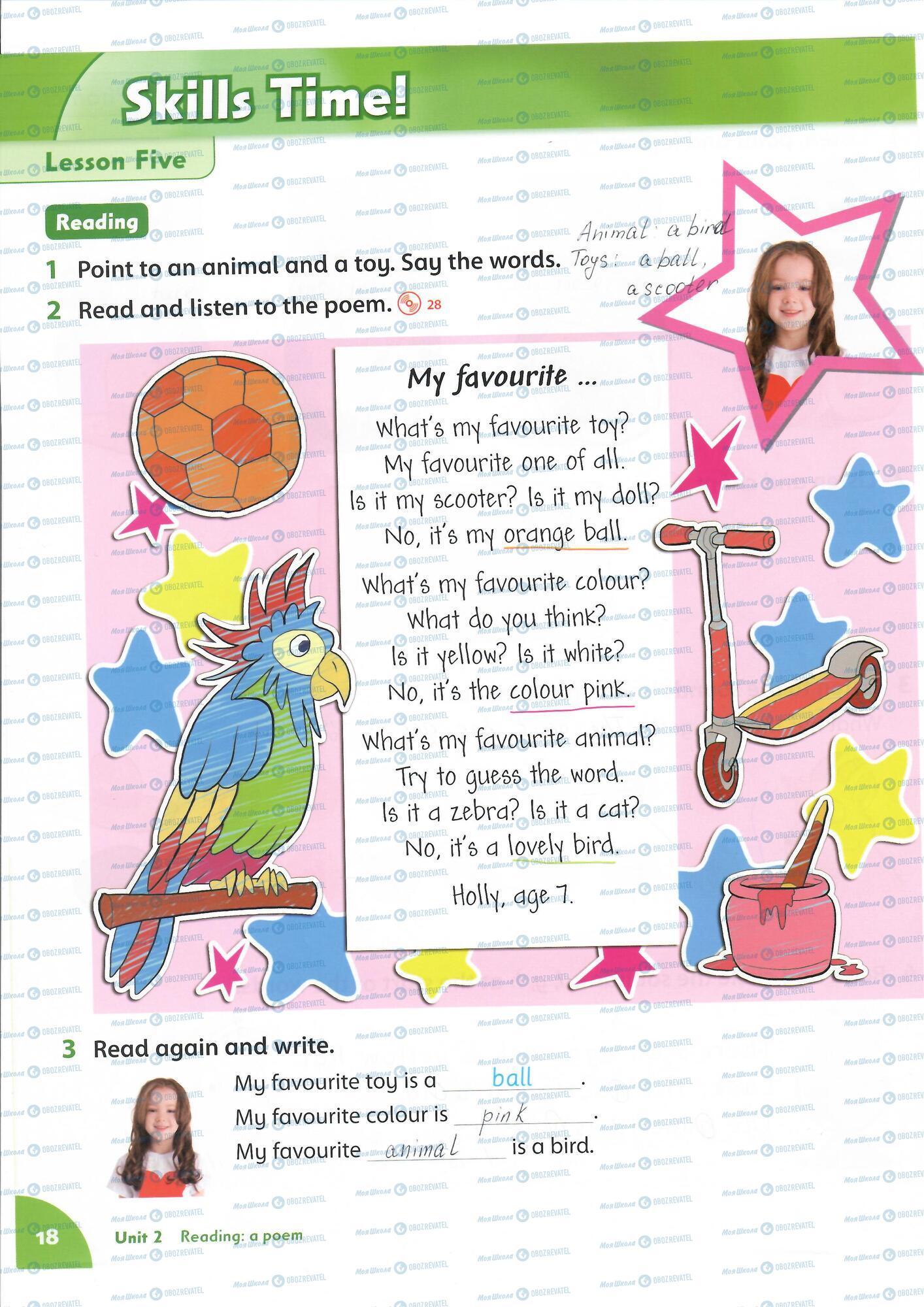 ГДЗ Английский язык 1 класс страница 18