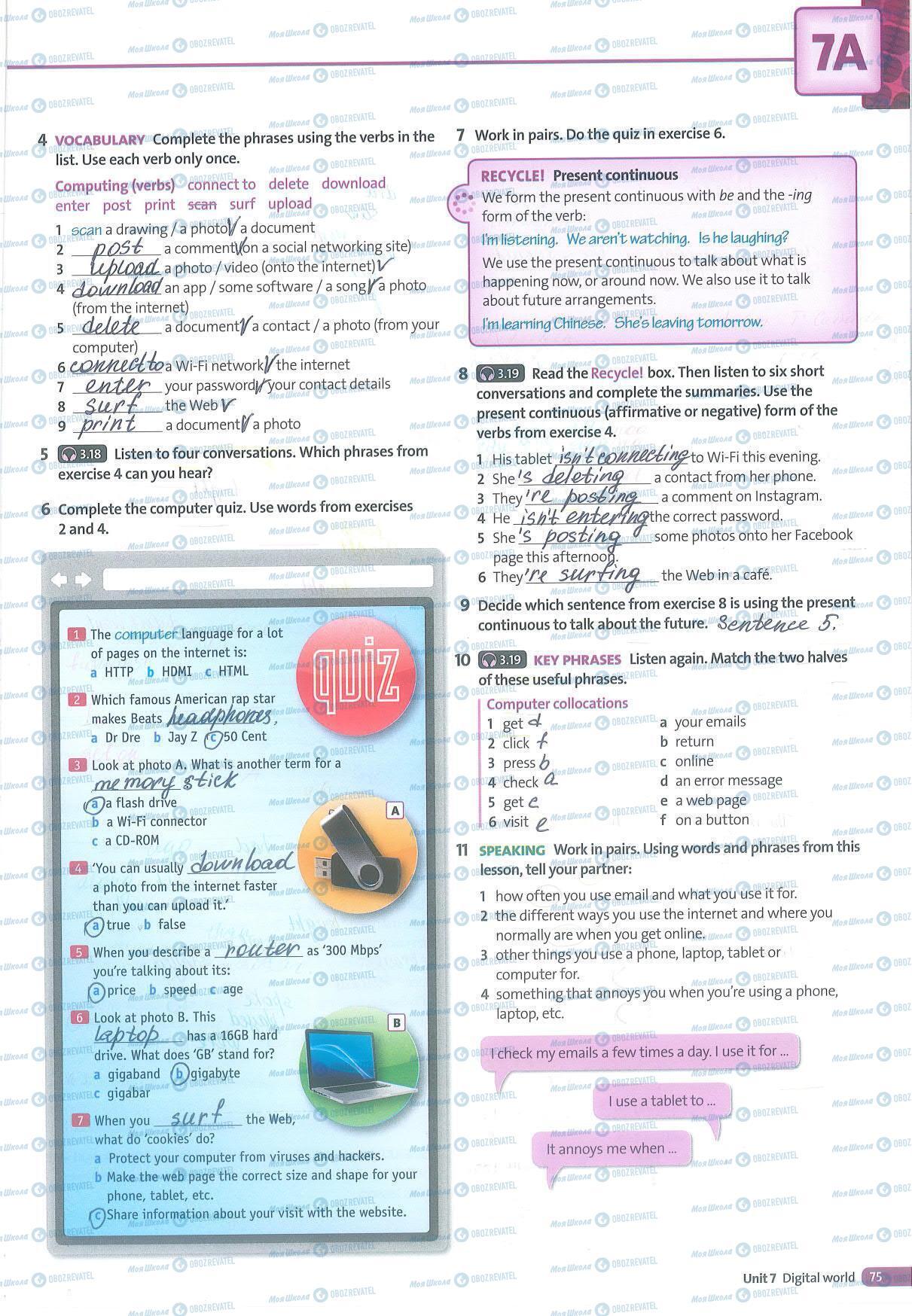 ГДЗ Англійська мова 5 клас сторінка 75