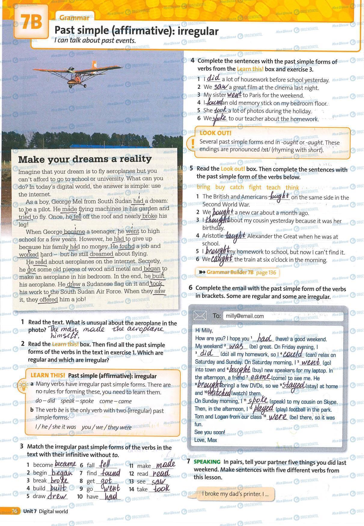 ГДЗ Английский язык 5 класс страница 76