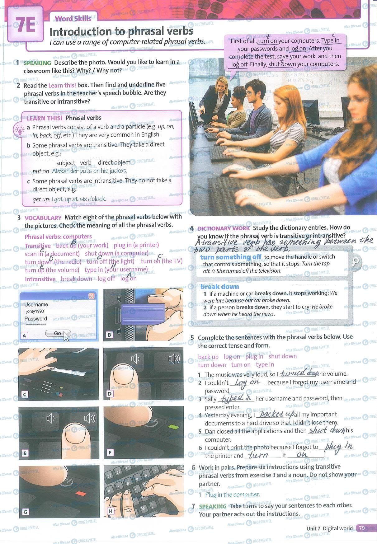 ГДЗ Английский язык 5 класс страница 79