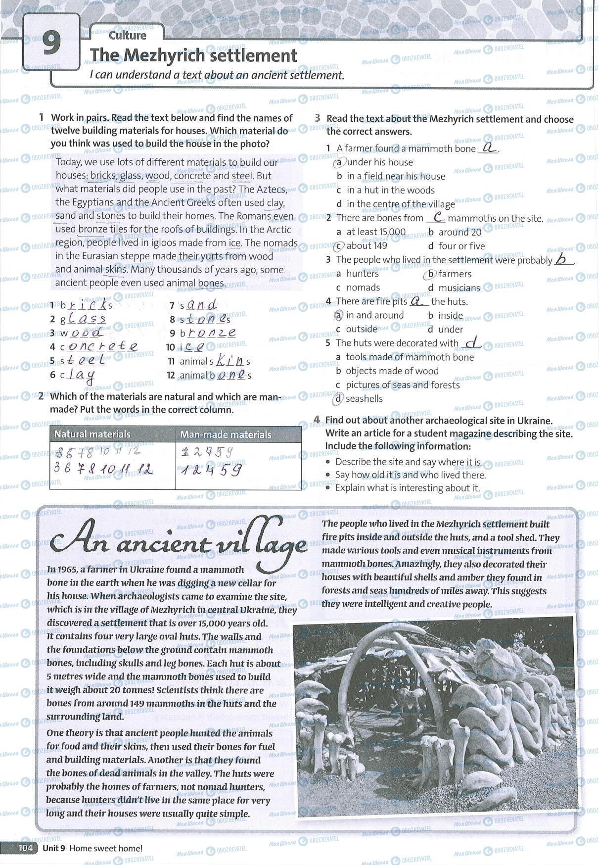 ГДЗ Англійська мова 5 клас сторінка 104