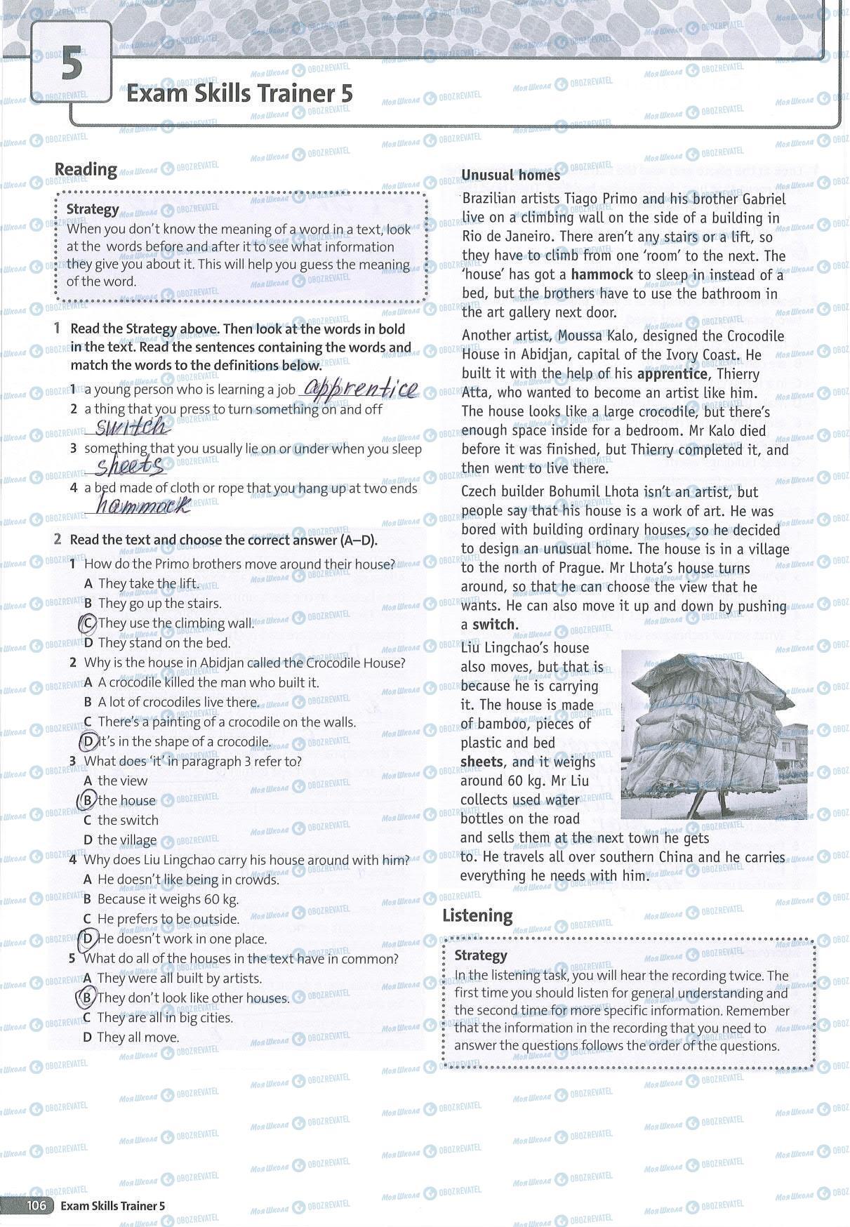ГДЗ Англійська мова 5 клас сторінка 106