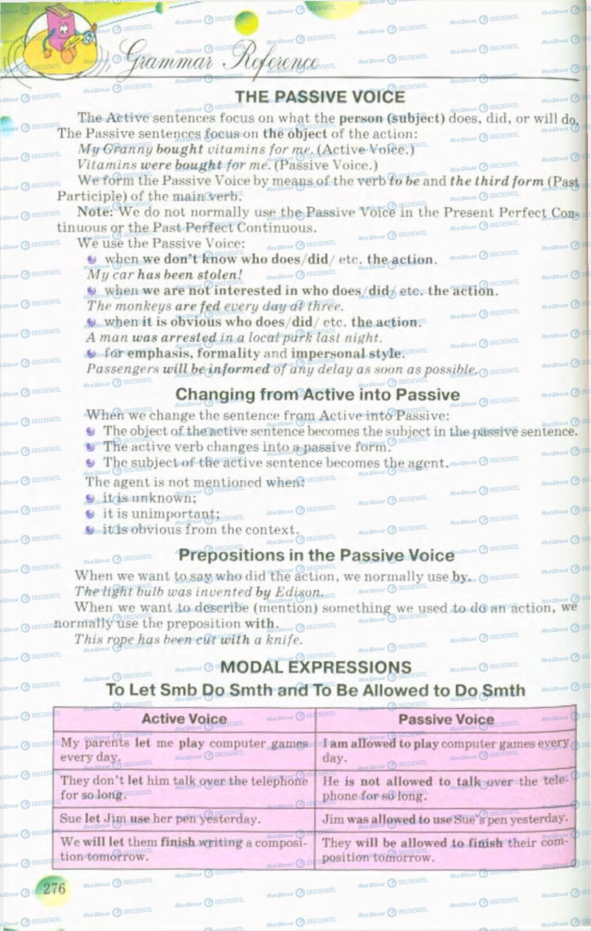 Учебники Английский язык 10 класс страница 276