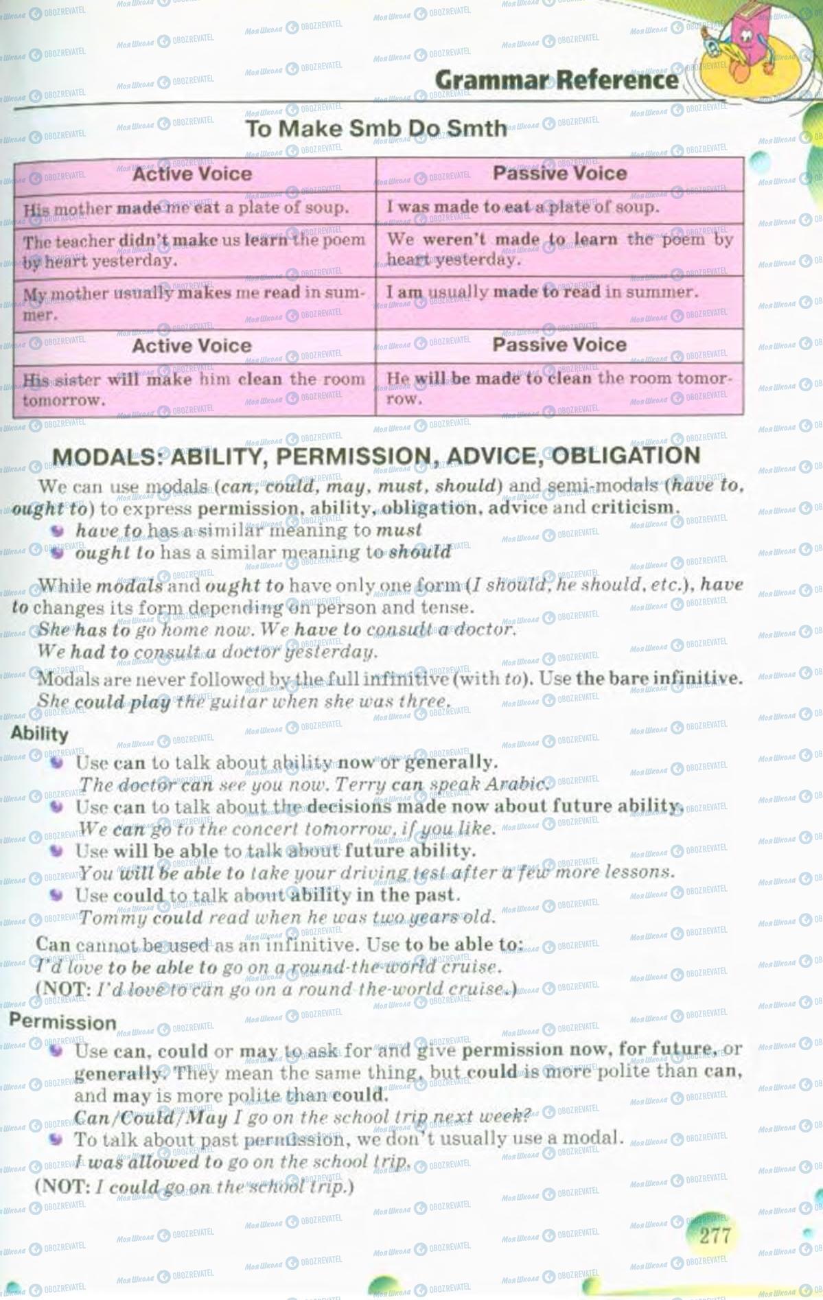 Учебники Английский язык 10 класс страница 277