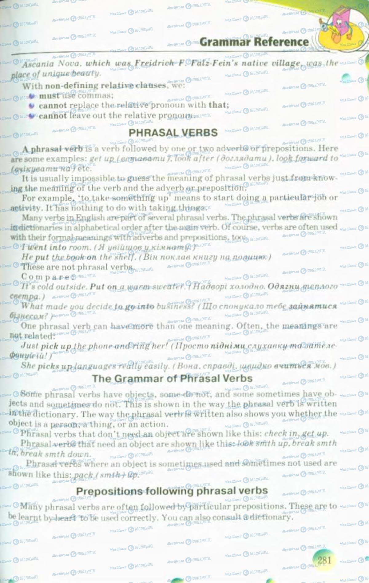 Учебники Английский язык 10 класс страница 281