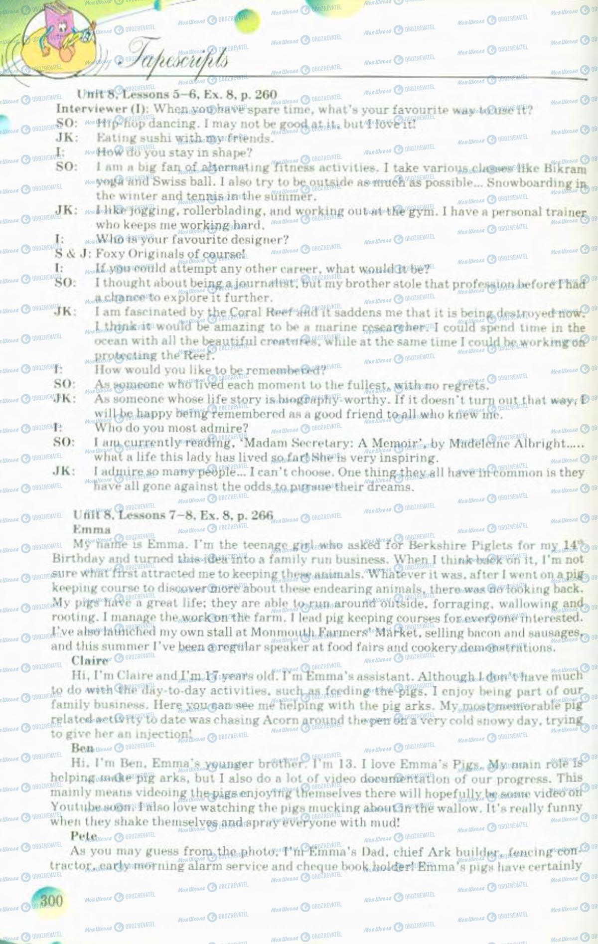 Учебники Английский язык 10 класс страница 300