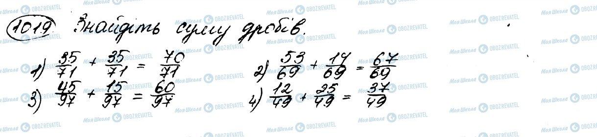 ГДЗ Математика 5 клас сторінка 1019