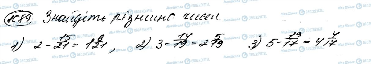 ГДЗ Математика 5 класс страница 1089