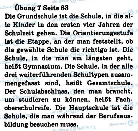 ГДЗ Немецкий язык 8 класс страница 7