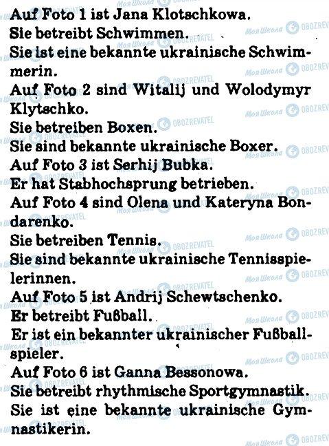 ГДЗ Немецкий язык 6 класс страница 2