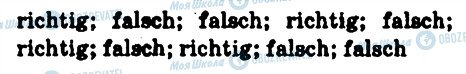ГДЗ Немецкий язык 6 класс страница 4