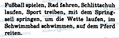 ГДЗ Немецкий язык 6 класс страница 1