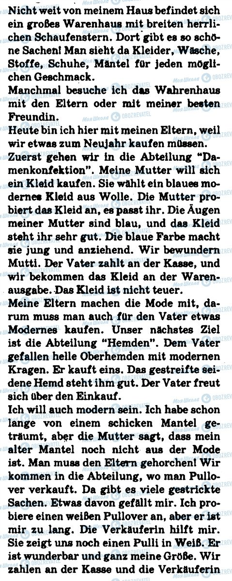 ГДЗ Немецкий язык 6 класс страница 6