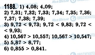 ГДЗ Математика 5 класс страница 1188