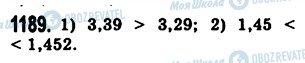 ГДЗ Математика 5 клас сторінка 1189