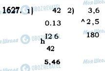ГДЗ Математика 5 клас сторінка 1627