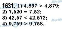 ГДЗ Математика 5 клас сторінка 1631