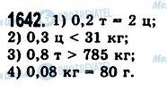 ГДЗ Математика 5 клас сторінка 1642