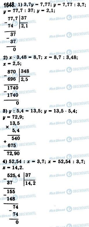 ГДЗ Математика 5 клас сторінка 1648