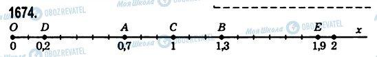 ГДЗ Математика 5 класс страница 1674