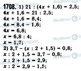 ГДЗ Математика 5 клас сторінка 1708