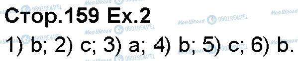 ГДЗ Англійська мова 5 клас сторінка p159ex2