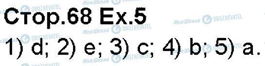 ГДЗ Английский язык 5 класс страница p68ex5