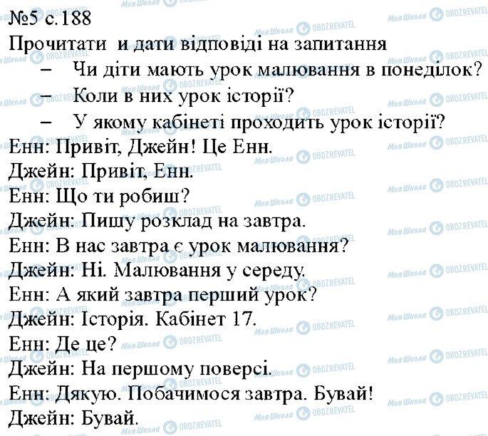 ГДЗ Англійська мова 5 клас сторінка p188ex5