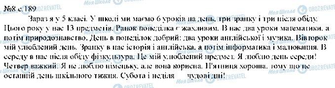 ГДЗ Англійська мова 5 клас сторінка p189ex8