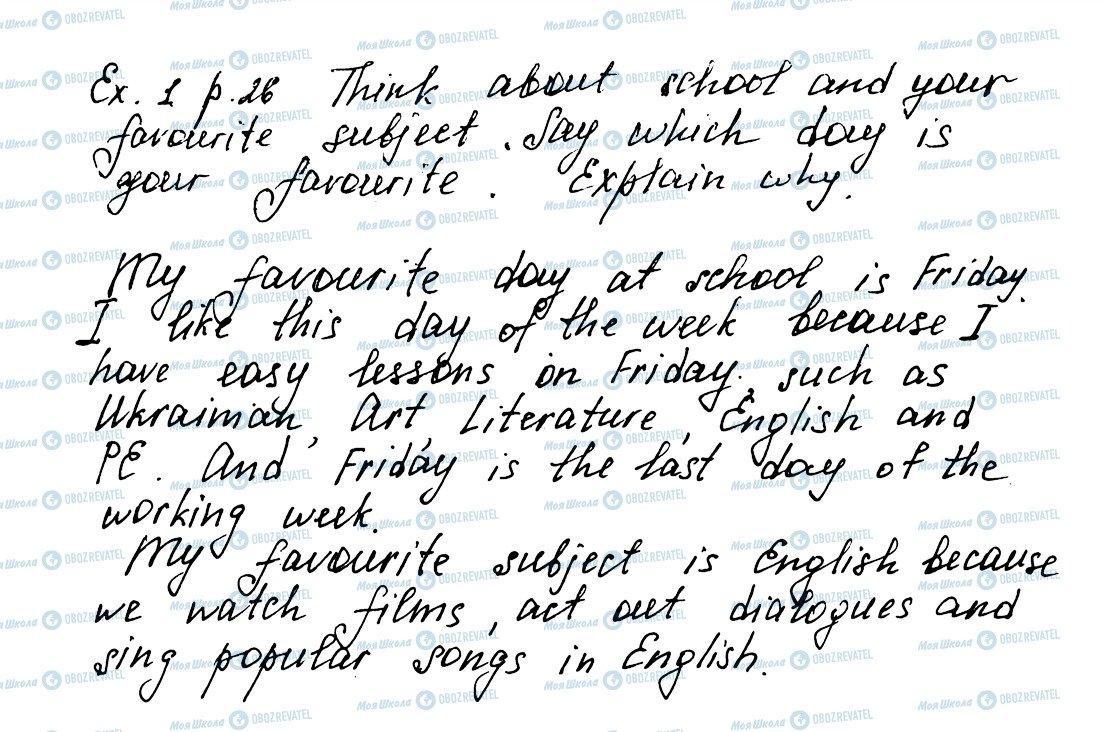 ГДЗ Английский язык 5 класс страница ex1p26