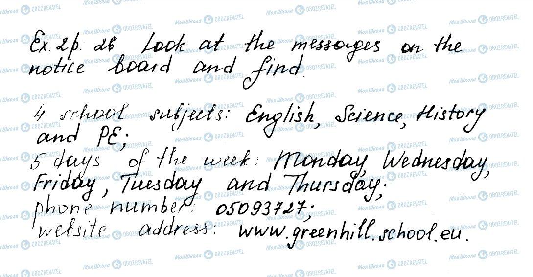 ГДЗ Англійська мова 5 клас сторінка ex2p26