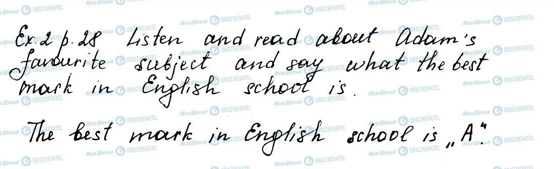 ГДЗ Английский язык 5 класс страница ex2p28