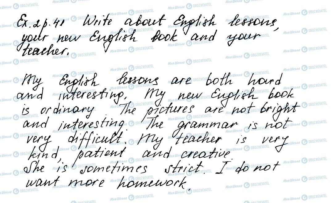 ГДЗ Английский язык 5 класс страница ex2p41