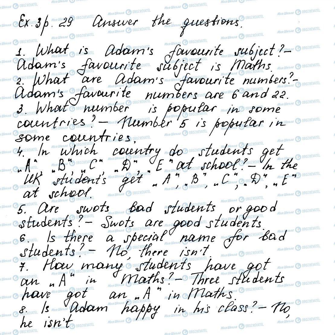 ГДЗ Английский язык 5 класс страница ex3p29
