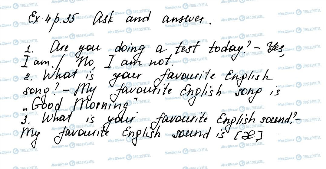 ГДЗ Англійська мова 5 клас сторінка ex4p35