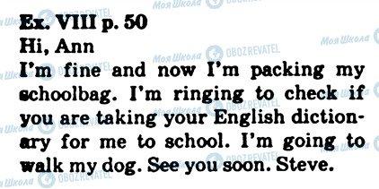 ГДЗ Английский язык 5 класс страница exVIIIp50