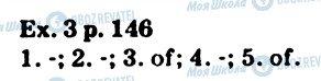 ГДЗ Англійська мова 5 клас сторінка ex3p146