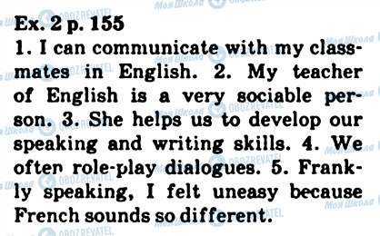 ГДЗ Английский язык 5 класс страница ex2p155