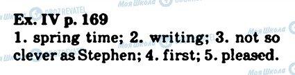 ГДЗ Англійська мова 5 клас сторінка exIVp169