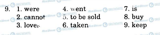 ГДЗ Английский язык 10 класс страница 9